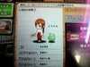 Koizumiko_081114