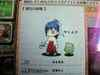 Mihogidama_081114