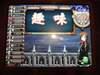Tournamentmembersk_081129_1
