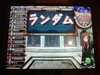 Tournamentmembersk_081129_7