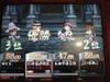 Finalmatchk_090124_4