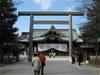 Yasukuni_090222c