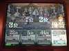 Finalmatchk_090322_4