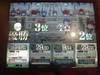 Finalmatchy_090404_1