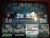 Finalmatchy_090505_5