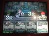 Finalmatchy_090509_5