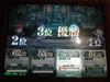 Finalmatchy_090509_7