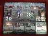 Finalmatchk_090615_3
