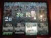 Finalmatchk_090617_7