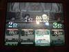 Finalmatchk_090619_2
