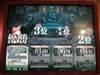 Finalmatchy_090620_2