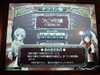 Classdownphoenixm_090702_7to8
