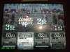 Finalmatchy_090807_3