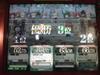 Finalmatchy_090926_1