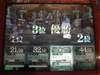 Finalmatchy_100109_1