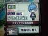 Mihogidama_100318
