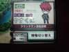 Yasukuni_100318