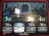 Finalmatchy_100328_09