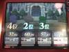 Finalmatchy_100403_12
