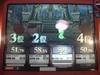 Finalmatchy_100417_04