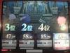 Finalmatchy_100429_01