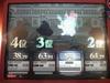 Finalmatchy_100429_08