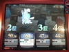Finalmatchy_100503_04