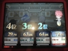 Finalmatchy_100529_08
