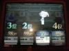 Finalmatchy_100710_08