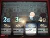 Finalmatchy_100710_09