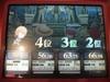 Finalmatchy_100801_06