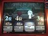 Finalmatchy_100918_02