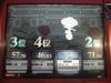 Finalmatchy_100920_04