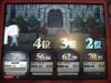 Finalmatchy_101002_01