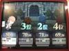 Finalmatchy_101010_05