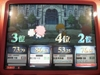 Finalmatchy_101016_04