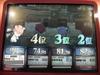 Finalmatchy_101016_11