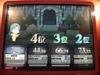 Finalmatchy_101030_01