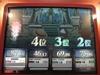 Finalmatchy_101128_05