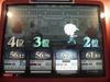 Finalmatchy_110110_09