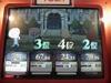 Finalmatchy_110115_03