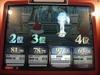 Finalmatchy_110116_08