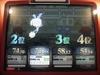 Finalmatchy_110219_01a