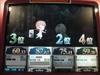 Finalmatchy_110612_09