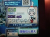 Koizumimiko_110616c