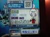 Mihogidama_110616c