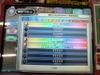 Rainbowqmaphyy_110729