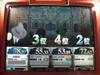 Finalmatchy_110730_02