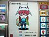 Yasukunicostume_111001