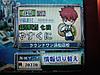 Yasukuni_111114
